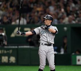 【名言・格言】 イチロー(プロ野球選手)⑭ 【生き方のヒント】