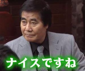 【名言・格言】 村西とおる(AV監督・実業家)⑭ 【生き方のヒント】
