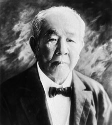 【名言・格言】 渋沢 栄一(実業家、慈善家)⑯ 【生き方のヒント】