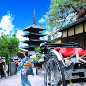 祇園祭(京都)電車・車でのアクセス、駐車場状況、歩行者天国の混雑はどれくらい?