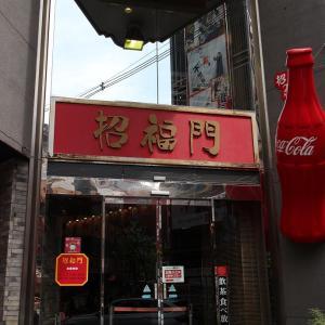 香港旅行のキャンセル代で本格飲茶を食べてきました