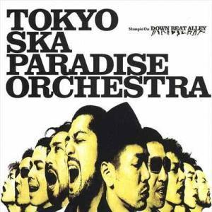♪東京スカパラダイスオーケストラ / 美しく燃える森