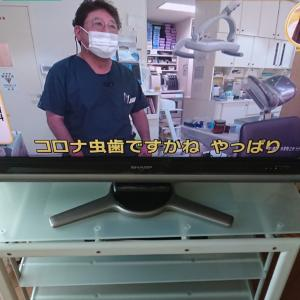 「感染怖い」受診控えてコロナ虫歯\=͟͟͞͞(꒪ᗜ꒪ ‧̣̥̇)/~★