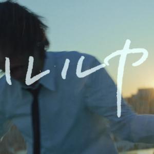 ♪宮本浩次/ハレルヤ