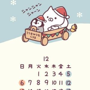 去年の今頃は~♪ 12月の雨 / 荒井由実+ハイファイセット