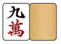 オンライン カジノ 麻雀