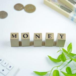 お金のことを考え始めたきっかけ