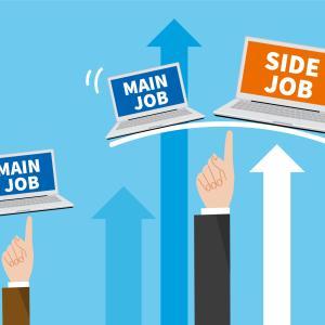 せどりを副業に選ぼう せどりの始め方やメリット・デメリットを解説します