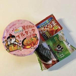 やっと食べました プルダック麺 韓国ラーメン