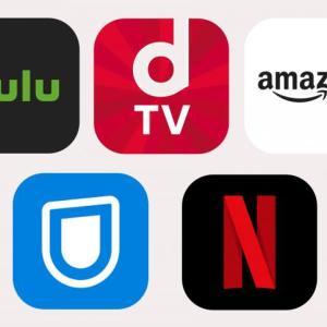 暇つぶしに、動画配信サービス(VOD/ビデオオンデマンド)はいい~ Huluとか、U-NEXT(ユーネクスト)とか、アマゾンプライムとか、dTVとか、