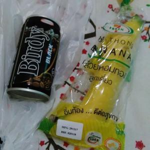 タイ パタヤ滞在  コンビニの缶コーヒー 13B→ 15B値上げ、60円位