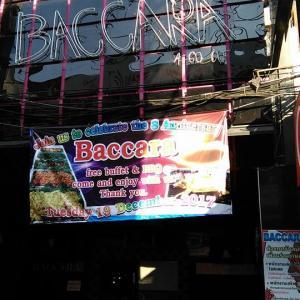 2017年12月15日~  タイ パタヤ滞在