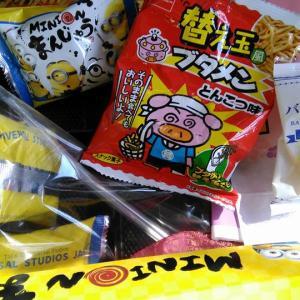 タイ パタヤ滞在  タイ人が買って来た、日本のお土産
