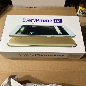 やっと届いた、ヤマダ電機のPBスマホ EveryPhone BZ  新品未使用、送料込で4500円