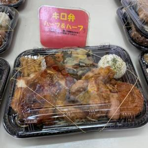 沖縄にあるある、メガ盛弁当や定食屋 キロ弁 1Kg弁当メガ盛り