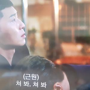 韓国ドラマって面白いんだな