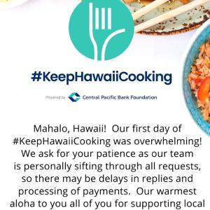 ハワイの飲食店を救え!#KeepHawaiiCooking