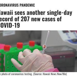 知ると怖くなる「東京とハワイ最新感染者数」比較