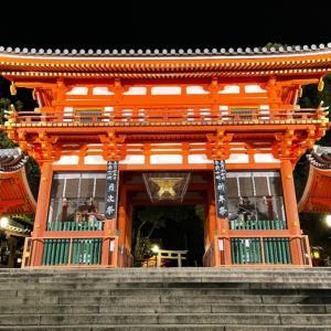 京都八坂神社で見た!驚きのニューノーマルとは