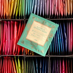 お茶で世界旅行へ!ルピシアの限定「ブック オブ ティー100」