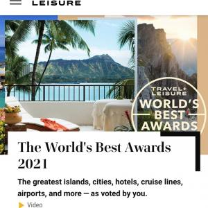 発表!米トラベル誌「2021年ハワイベストホテル」は?そして、日本も凄いのだ!