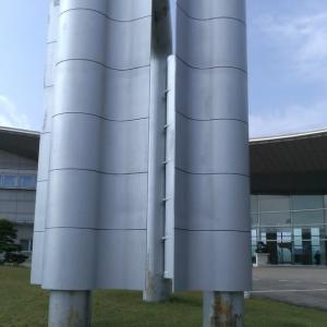 松江の県立美術館