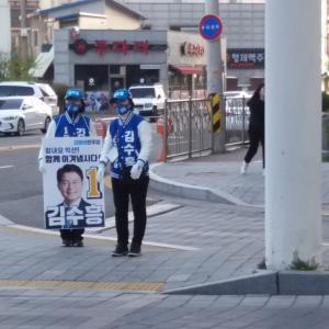 韓国の選挙アルバイト
