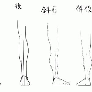 お絵描き練習日記51(足)