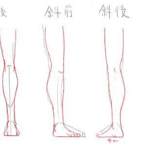 お絵描き練習日記52(足)