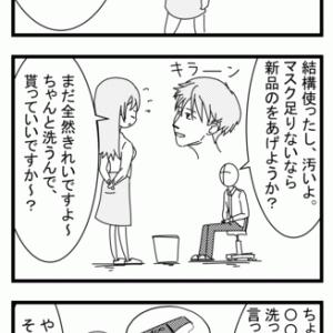 お絵描き練習日記67(午後の部)