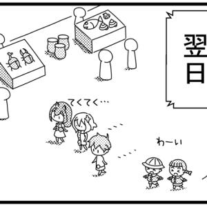 お絵描き練習日記75