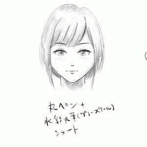 お絵描き練習日記79