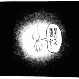 お絵描き練習日記106