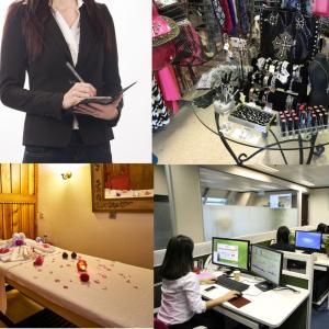 経験が活きる!「夜→昼」の女性向け転職サイト、登録・利用0円!【無料】