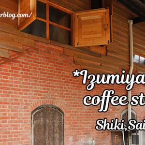【志木カフェ】Izumiya Coffee Stand/埼玉県志木市◇築130年超!元・醤油麹室の重厚な空間に感動