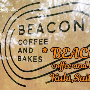 BEACON coffee and bakes / 埼玉県久喜市 ◇ オープンエアーで楽しめるカフェタイム