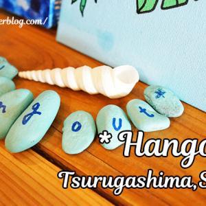 Hangout / 埼玉県鶴ヶ島市 ◇ ムードある西海岸的コーヒーショップ