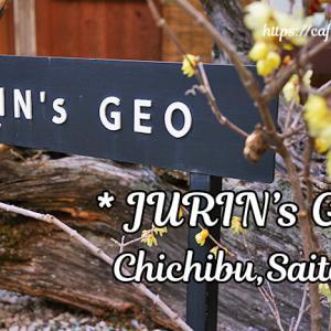 JURIN's GEO / 埼玉県秩父市 ◇ COE受賞コーヒーが味わえる鍾乳洞そばのカフェ