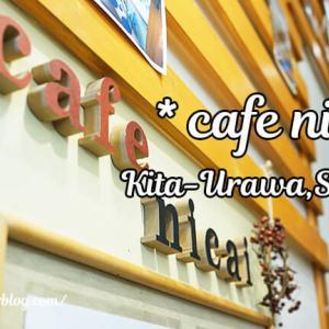 cafe nicai / 埼玉県さいたま市浦和区 ◇ ハンドメイド雑貨店2階の路地裏カフェ