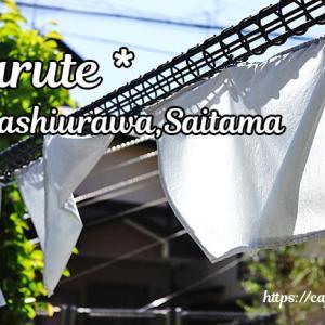 marute / 埼玉県さいたま市南区 ◇ 住宅地にあるマンションリノベカフェ