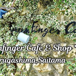 Greenfinger Cafe & Shop / 埼玉県鶴ヶ島市 ◇ 特別なひとときが過ごせるガーデンカフェ