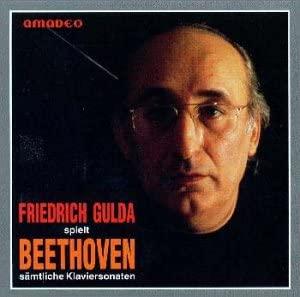 ベートーヴェン/ピアノ・ソナタ全集 フリードリヒ・グルダ