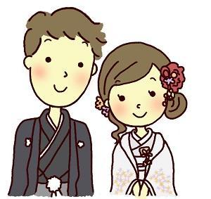 結婚は華やかなモテる人だけのものではなく
