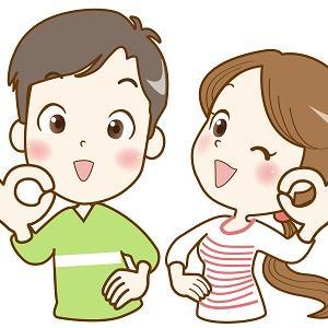 結婚したい人は結婚している人と話すと結婚が近づく!