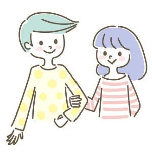 【9月満席】内面から変わって、結婚して良かったと感じる人生に!