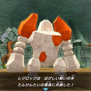 【ポケダンDX】なんと今度こそミュウをゲットしちゃいました!【攻略】