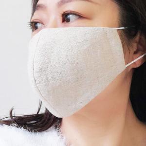 立体マスクの作り方と無料型紙