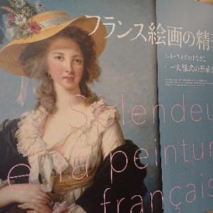 大阪市立美術館「フランス絵画の精華」展、館の感染対策&鑑賞レポート