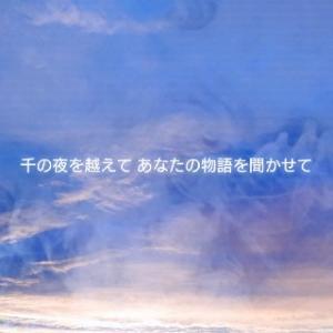 リムスキー=コルサコフの交響組曲「シェヘラザード」を平原綾香さんのクラシックカバーver.に編曲。ピアノ弾き語りしてみました
