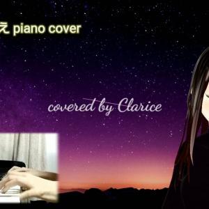 【♪夢のゆくえ/白鳥英美子さん】ピアノ弾き語りしました(『ドラえもん のび太のドラビアンナイト』(1991)よりエンディング)